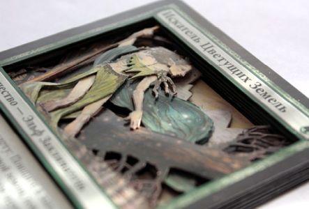 Greenseeker card made 3D