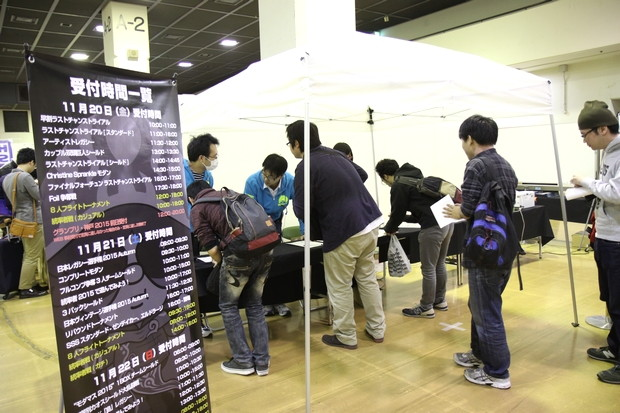 Photo taken from Wizards Japanese event coverage at http://coverage.mtg-jp.com/gpkob15/article/016037/#